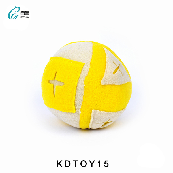 Bright Yellow and Beige Ball Shape Portable Pet Feeding Toy Durable Interactive Training Pet Toy Dog Cat Nosework Washable Play Sniffing Toy Happy Meal Time Outdoor Indoor Toy OEM Wholesale